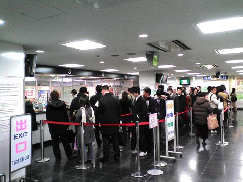 みどりの窓口の列に並ばずに切符・指定席券・回数券・定期券を買う方法