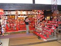 塩山・座禅草とひな祭りウォーク_f0019247_23363213.jpg