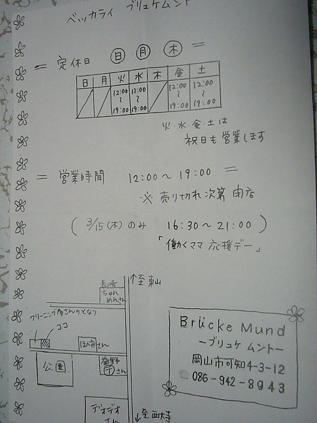 f0108049_194878.jpg