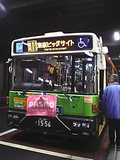 f0115549_13405085.jpg