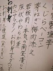 鮨とワタシと・・・_c0092152_23471826.jpg