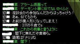 f0082152_933441.jpg