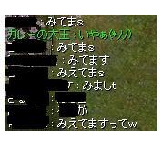 b0079854_20121080.jpg