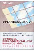 b0076257_10532067.jpg