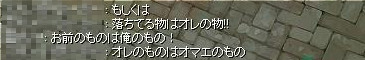 c0112758_085959.jpg