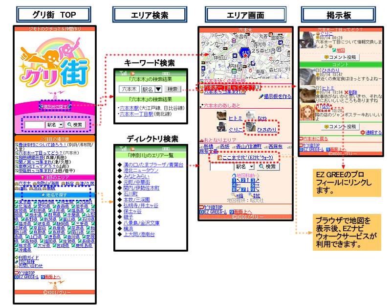 f0002759_09149.jpg