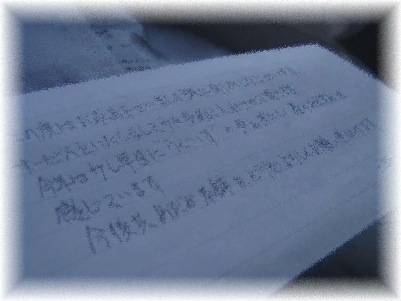 f0065167_071976.jpg