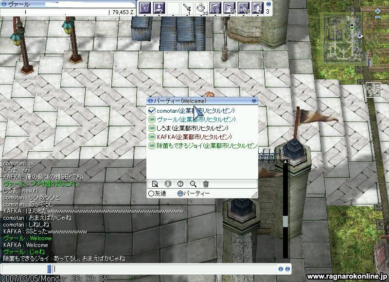 f0073578_601624.jpg