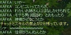 f0073578_62213.jpg