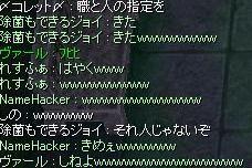 f0073578_675936.jpg