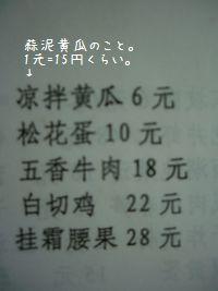 b0000885_22202935.jpg