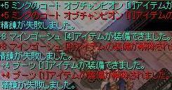 d0107092_1393310.jpg