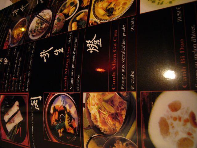 ■ヴェトナム料理屋(PARIS)_a0014299_19201544.jpg