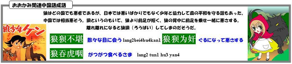 b0103502_943966.jpg