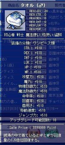 b0096204_23495562.jpg