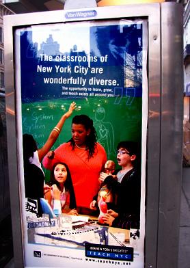 NYでは小学校の先生募集中です_b0007805_13854100.jpg