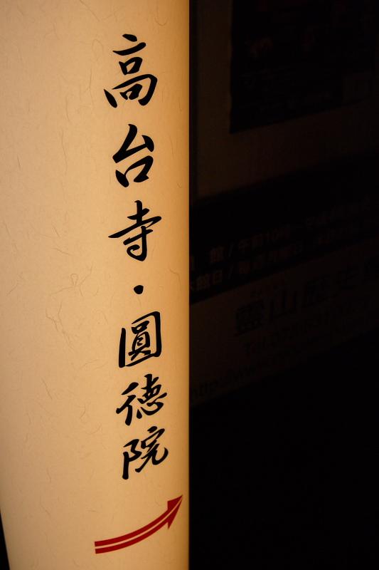 f0130607_0154327.jpg