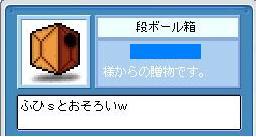 f0006510_026419.jpg