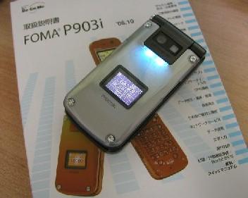 f0039916_23294411.jpg