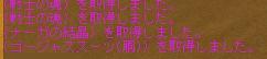 d0100722_22102752.jpg