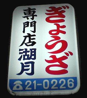 b0008923_1304912.jpg
