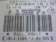 f0065228_1643424.jpg