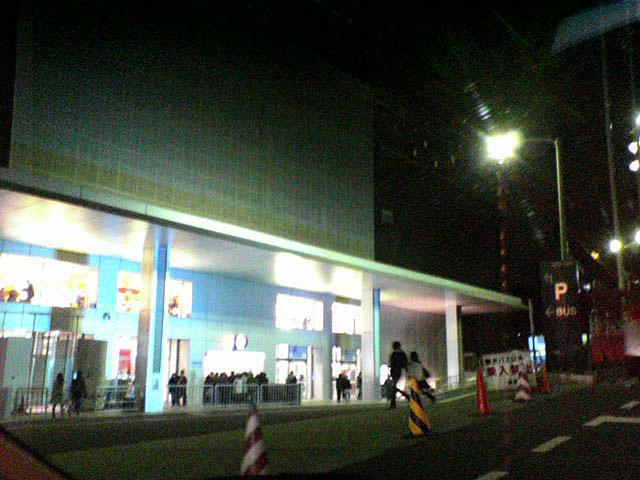 都内散歩 東京タワーGreening and lighting the future_a0016730_2255911.jpg