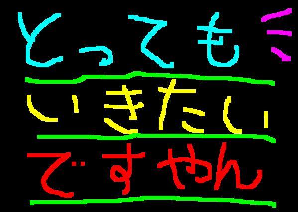 f0056935_2231735.jpg