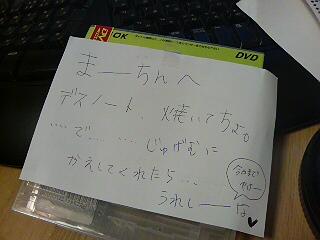 f0119735_3431533.jpg