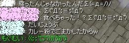 f0055549_2150552.jpg