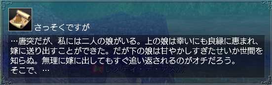 e0013553_18574911.jpg