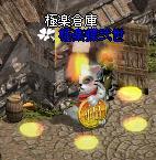 f0043259_16401444.jpg