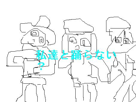f0097467_5315159.jpg