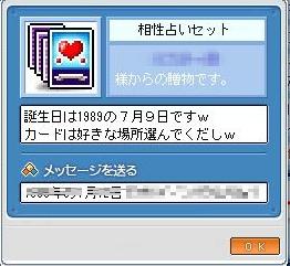 c0001370_1351790.jpg