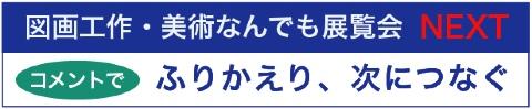 b0068572_1992810.jpg