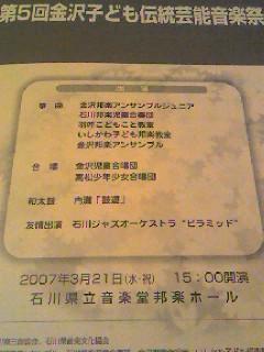 f0107072_204491.jpg