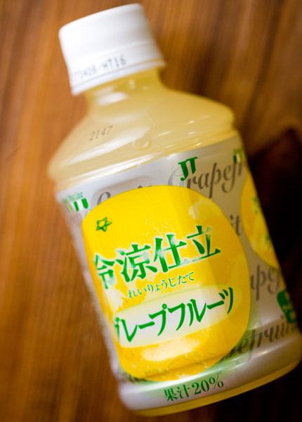 冷涼仕立グレープフルーツ 26円_f0137375_16255027.jpg