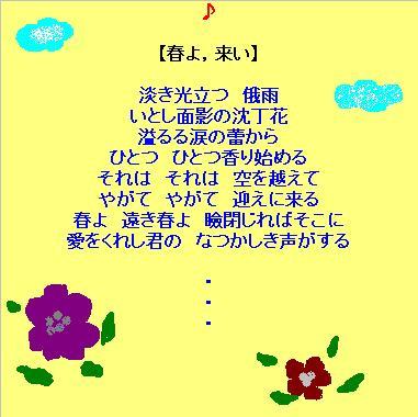e0026586_12565979.jpg