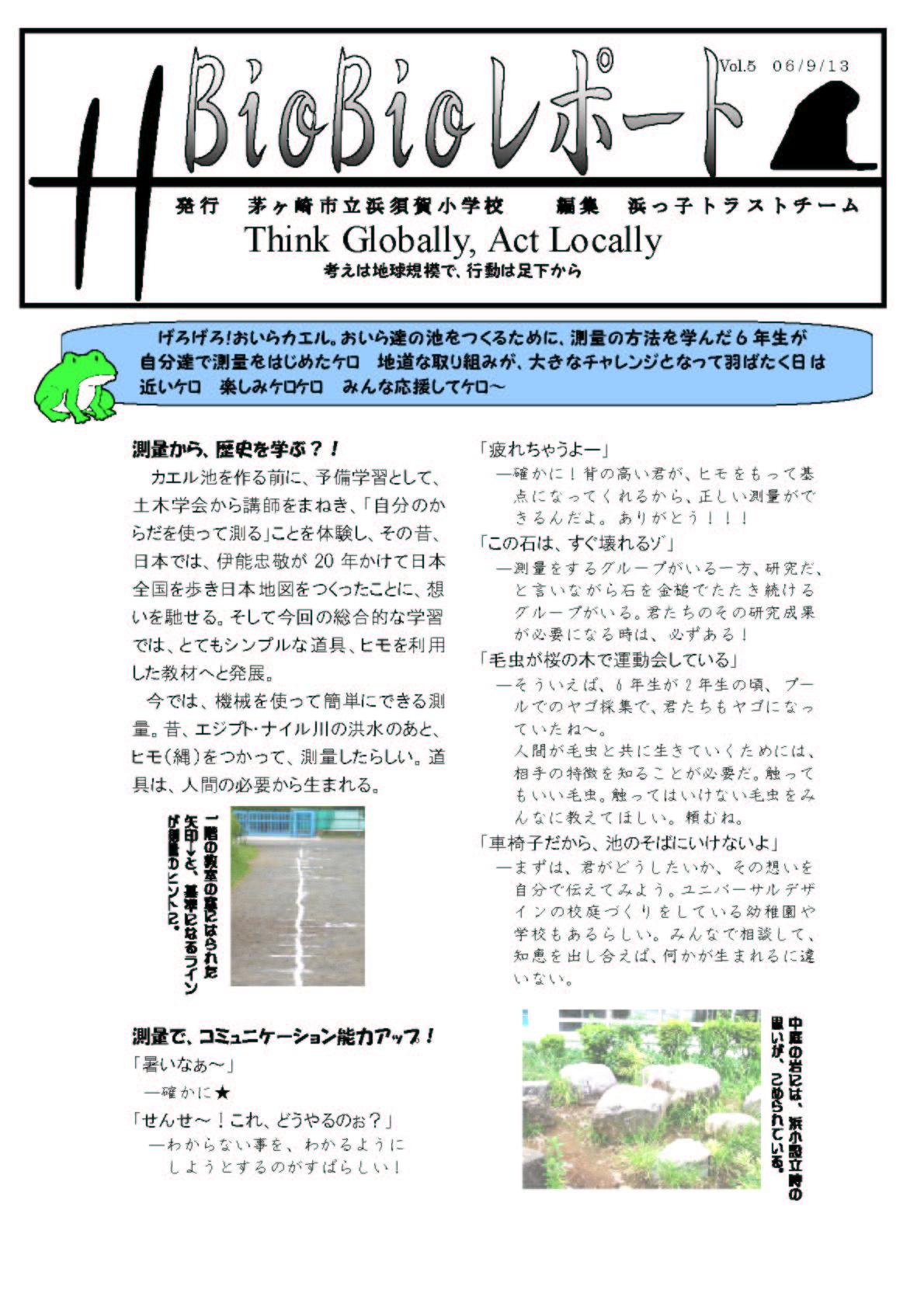 b0016789_1225067.jpg