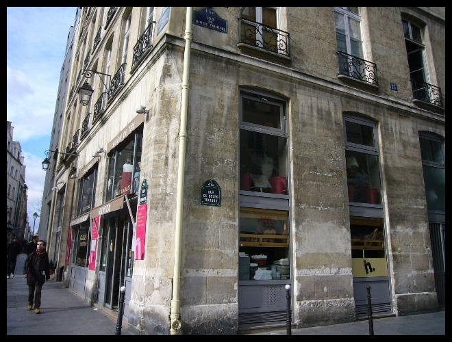 ■街角のパン(PARIS)_a0014299_1724436.jpg