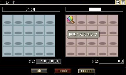 c0084107_12644100.jpg