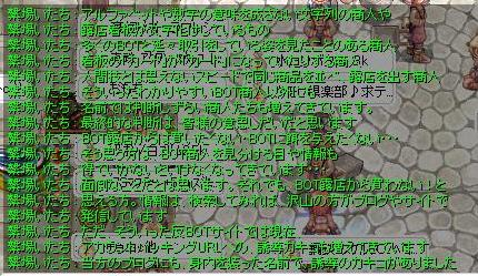 d0100611_11503725.jpg