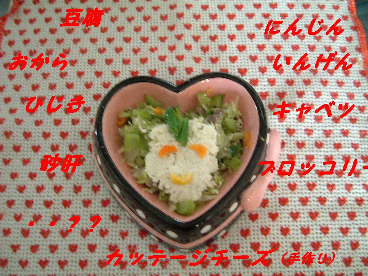 c0114128_87888.jpg