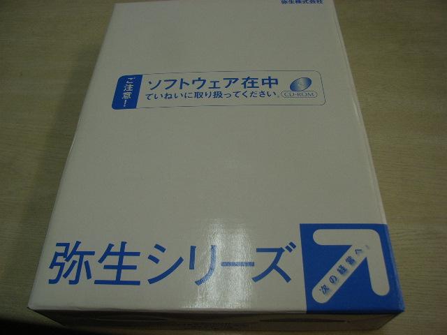 販売管理ソフト_d0085634_12574038.jpg