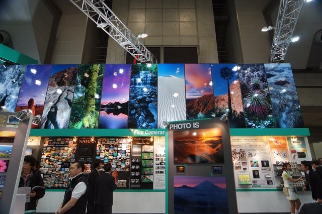 PIE本日開催、パノラマ写真展とトークショウ_f0050534_15282843.jpg