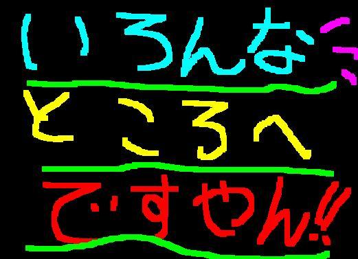 f0056935_2282345.jpg