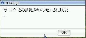 f0077445_23164893.jpg