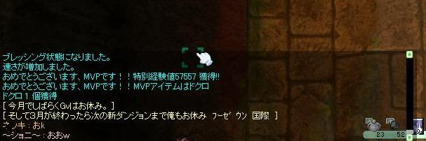 c0083447_23412868.jpg