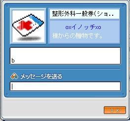 f0106752_13125065.jpg