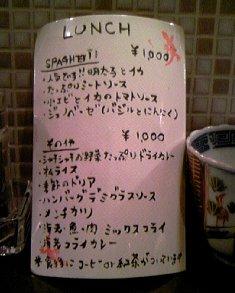 久々、日本で誕生日☆_c0086674_2255715.jpg
